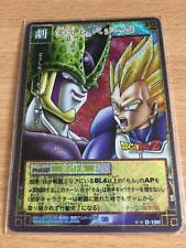 Carte Dragon Ball Z DBZ Card Game Part 02 #D-190 Prisme (Version Booster) 2003