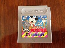 Super Momotarou Dentetsu (Nintendo Game Boy / Colour) *Japanese*