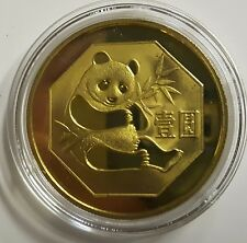 CHINA: 1 YUAN 1983, PANDA, BRASS, KINDNESS, RARE, PF, ORIGINAL PACKAGING
