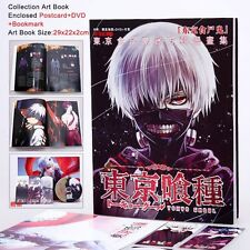 COLLECTION ARTBOOK TOKYO GHOUL ART BOOK ANIME MANGA KEN KANEKI POSTER DVD #1