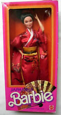 Vintage  © Mattel Inc.1984 DOLLS OF THE WORLD JAPANESE  BARBIE  DOLL #3263 NRFB