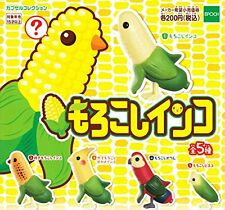 Sorghum Parakeet 5 Pics Set Capsule Toys Gashapon From Japan