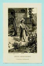SANTINO ANTICO  GESU' ADDOLESCENTE  IMAGE PIEUSE - HOLY CARD SANTINI
