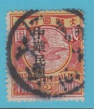 CHINA 159 OVERPRINT GOOSE NO FAULTS EXTRA FINE !