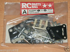 Tamiya 58174 Street Devil/Group-C, 9415253/19415253 Metal Parts Bag A, RARE, NIP