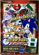 Sonic Rush Adventure RARE NDS 51.5 cm x 73 Japanese Promo Poster