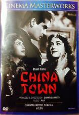 CHINA TOWN (1962) SHAMMI KAPOOR, SHAKILA - BOLLYWOOD HINDI DVD