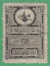 Ottoman Turkey Real Estate Transfer Revenue McDonald #27 used 20pi 1891 cv $15