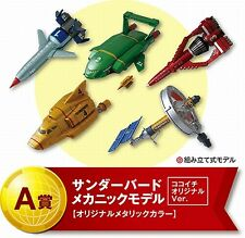 Thunderbirds Mechanic Model Cocoichi Original Metallic color ver. 5pcs Full Set