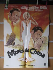 2054     MARES DE CHINA CLARK GABLE JEAN HARLOW WALLACE BEERY