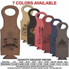 Personalized Leather Wine Bottle Carrier Wedding Party Groomsmen Bridemaid Gifts