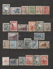 B7103 - ARGENTINA  TEMATICI - USATI DIFFERENTI -  N. 364/461  - VEDI FOTO