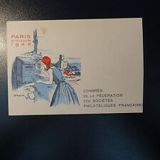 MARIANNE DE DULAC N°691 CARTE MAXIMUM CAD CONGRES DE PHILATÉLIE PARIS 1946