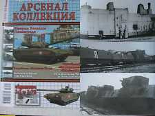 FRESH! Soviet WW2 Armored Trains on the 2d Ukrainian Front and Other Articles