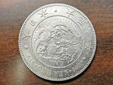 1914 Japan 1 Yen Silver Dragon Coin