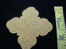 Orthodox Christian Byzantine Applique Cross Priest's Vestment Church 2.25 inches