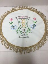 Matzah Cover Judaica Seder Embroidered Jewish Holiday Hebrew Gold Fringe