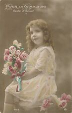 POSTCARD  MILITARY WWI  Sentimental  Gerbe d'Amour