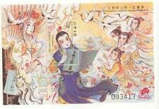 China Macau 2002 Literature Dream Of Red Mansion II 红楼梦 MNS M/S Miniature Sheet