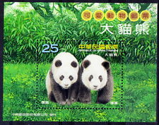China Taiwan MNH MS, Giant Panda, Wild Animal  -E8