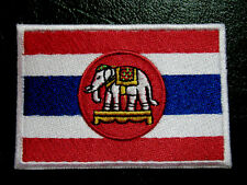 NAVAL ENSIGN OF THAILAND SIAM WHITE ELEPHANT FLAG Sew on Patch Free Postage