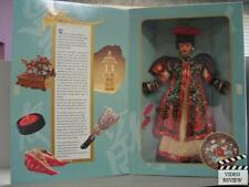 Chinese Empress * Barbie * NRFB * Mint * 1996 * RARE *