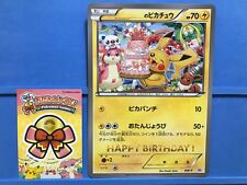 birthday pikachu card in pokémon individual cards  ebay, Birthday card