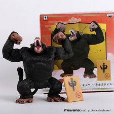 DRAGON BALL Z - FIGURA MONO OZARU / SON GOKU / OZARU MONKEY FIGURE 14cm