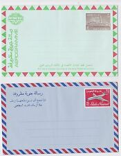 KUWAIT OLD AIR LETTER COVER COLLECTION