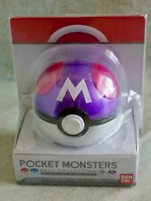 BNIP JAPAN BANDAI POKEMON Poké Ball Collection Master Ball with Mint Tablet