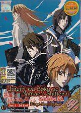 BETRAYAL KNOWS MY NAME 裏切りは僕の名前を知っている VOL. 1-24 END JAPANESE ANIME DVD