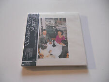"Led Zeppelin ""Presence"" Rare Japan cd Paper Sleeve"