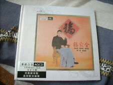 a941981 HK Chinese Opeara Fun Songs  Crown AQCD CD Golden Hits Sealed 全家福 鄧寄塵
