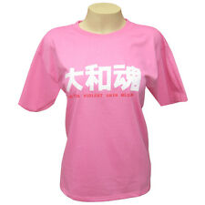 Ladies Retro Anime Hentai Manga Dry Japanese Super Print T-Shirt Large 12-14