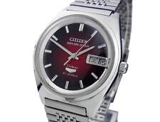 *Vintage Rare Citizen Seven Star Deluxe Stainless Steel Automatic... Lot 2092976