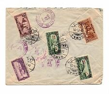 FRENCH MANDATE - SYRIA - ARMENIAN COVER  TO USA - SEE SCANS  LOT ( SYR  003)