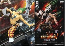 ONE PIECE FIGURE COLOSSEUM SCULTURES BIG 5 VOL.3 BARTOLOMEO BANPRESTO JAPAN