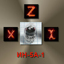 USSR Nixie Neon indicator of symbols IN-5A-1 ИН5А-1 NEW NOS TESTED 1pc. or more