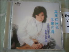 a941981  Liza Wang 汪明荃 Crown CD 美麗的時光 Mandarin Songs EX+ Copy