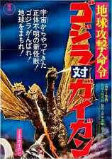 Godzilla Vs Gigan Poster 07 Metal Sign A4 12x8 Aluminium