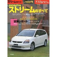 Honda Stream Complete Data & Analysis Book