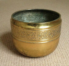 "A VINTAGE 9"" WIDE x 7"" TALL, HAMMERED & PATTERNED BRASS PLANT POT HOLDER"