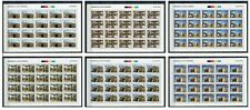 2010-Tunisia- Monuments of the Medina of Tunis- Full sheets MNH**( 7 scans)