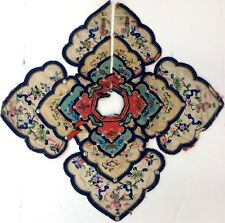 Antique Chinese Textile Silk Embroidered Cloud Court Collar