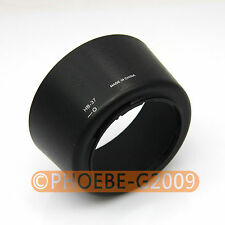 HB-37 Lens Hood for NIKON AF-S DX VR 55-200mm f/4-5.6G