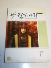 Kingdom of the Winds: Vol 1 by Kimjin (Paperback, 2008)   9781600092510