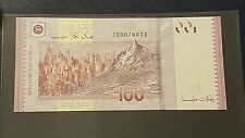 CCY~RM100 Replacement ZB Zeti Aziz 12th polyme Malaysia Rare BANKNOTE,UNC,NR, No
