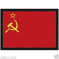 New thermo patch (chevron). USSR stripe rectangle. Red flag sickle and hammer.