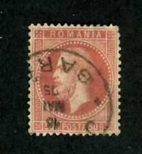 Romania, Scott #59, Prince Carol, 50b, Used, 1872