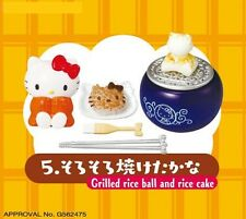 Re-ment Sanrio Hello Kitty nonbiri Relaxation Day No.5  rement 1 pcs From Japan